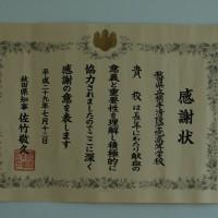DSC_1009 - コピー